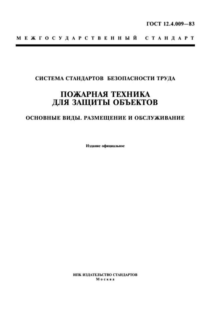 Договор Аренды Офисного Оборудования образец
